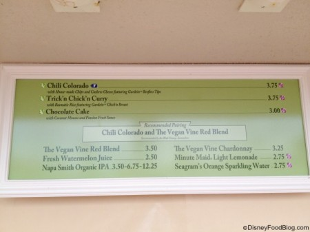Image from Disney Food Blog